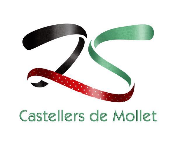 Logotip 25ena temporada