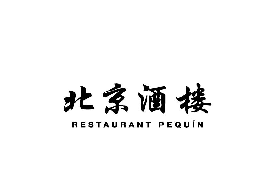 Restaurant Pequin